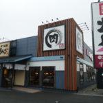 焼肉キング 高平店